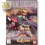 SD GG.36 Gundam Heavy Arms