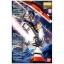 1/100 MG RX-78-2 Gundam Ver. 2.0