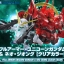 SD Full Armor Unicorn Gundam VS Neo Zeong Clear Color ver. (The Gundam Base Tokyo Exclusive)