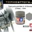 Tamiya 81519 Acrylic Mini X-19 Smoke (Gloss) - 10ml