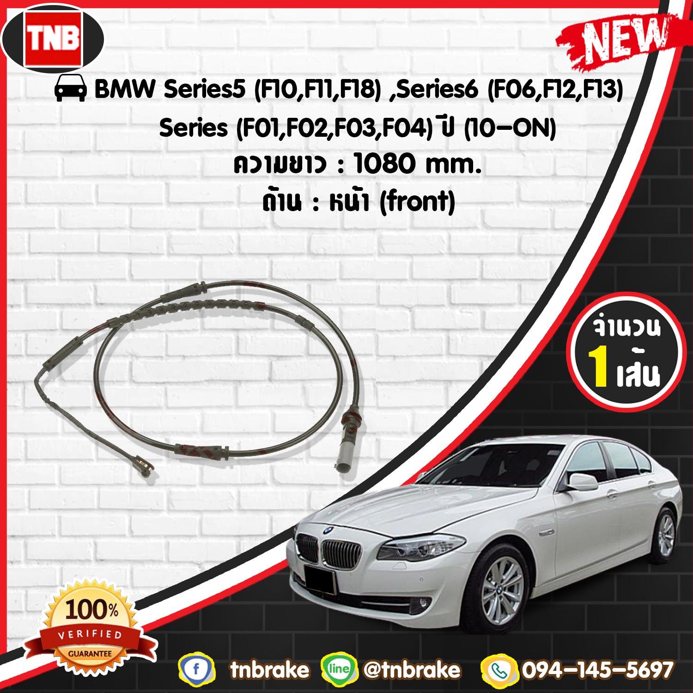 BRAND NEW FRONT OR REAR BRAKE PAD WEAR SENSOR FOR BMW E30 E36 E28 E24